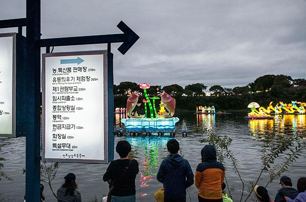 Jinju Namgang Yudeung (Lantern) Festival  5835