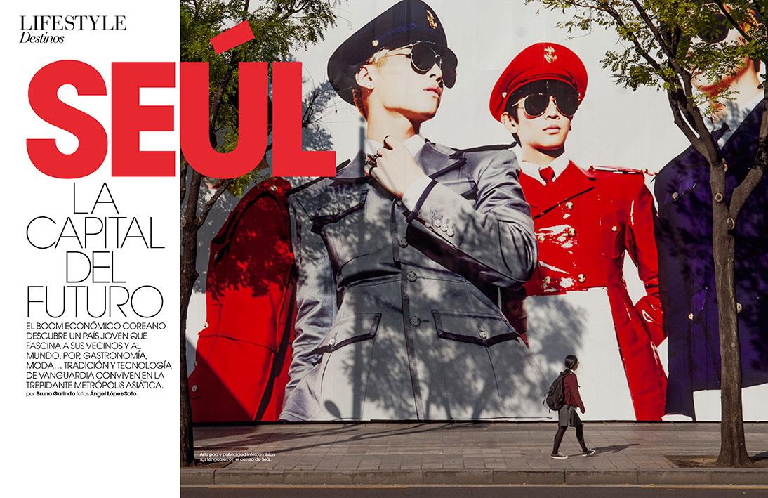 SEUL - Marie Claire-1 WEB